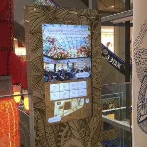 PADS4 takes shoppers on an interactive journey