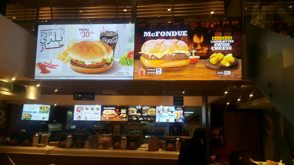 Digital menu board @McDonald's Casablanca powered by PADS4 software