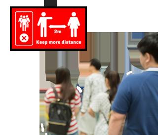 React to ensure safety